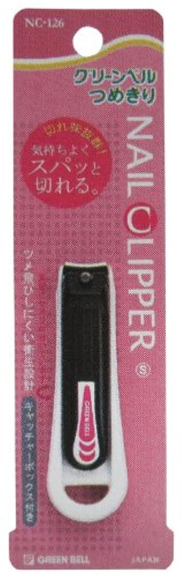 不愉快に応答有害なNAIL CLIPPER キャッチャー爪切り S NC-126