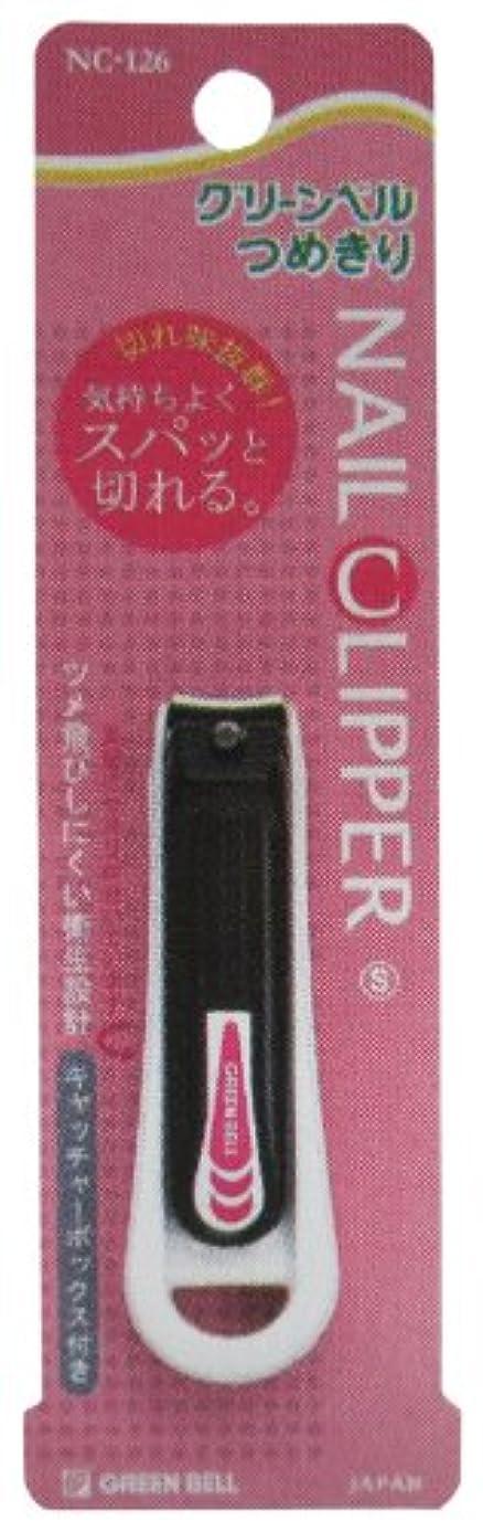 レコーダー根絶する分割NAIL CLIPPER キャッチャー爪切り S NC-126