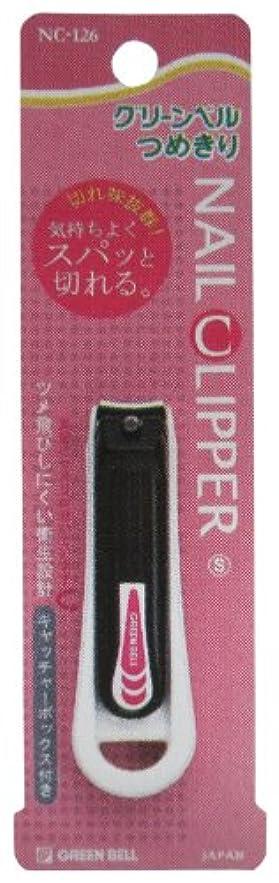 葉っぱ四達成NAIL CLIPPER キャッチャー爪切り S NC-126