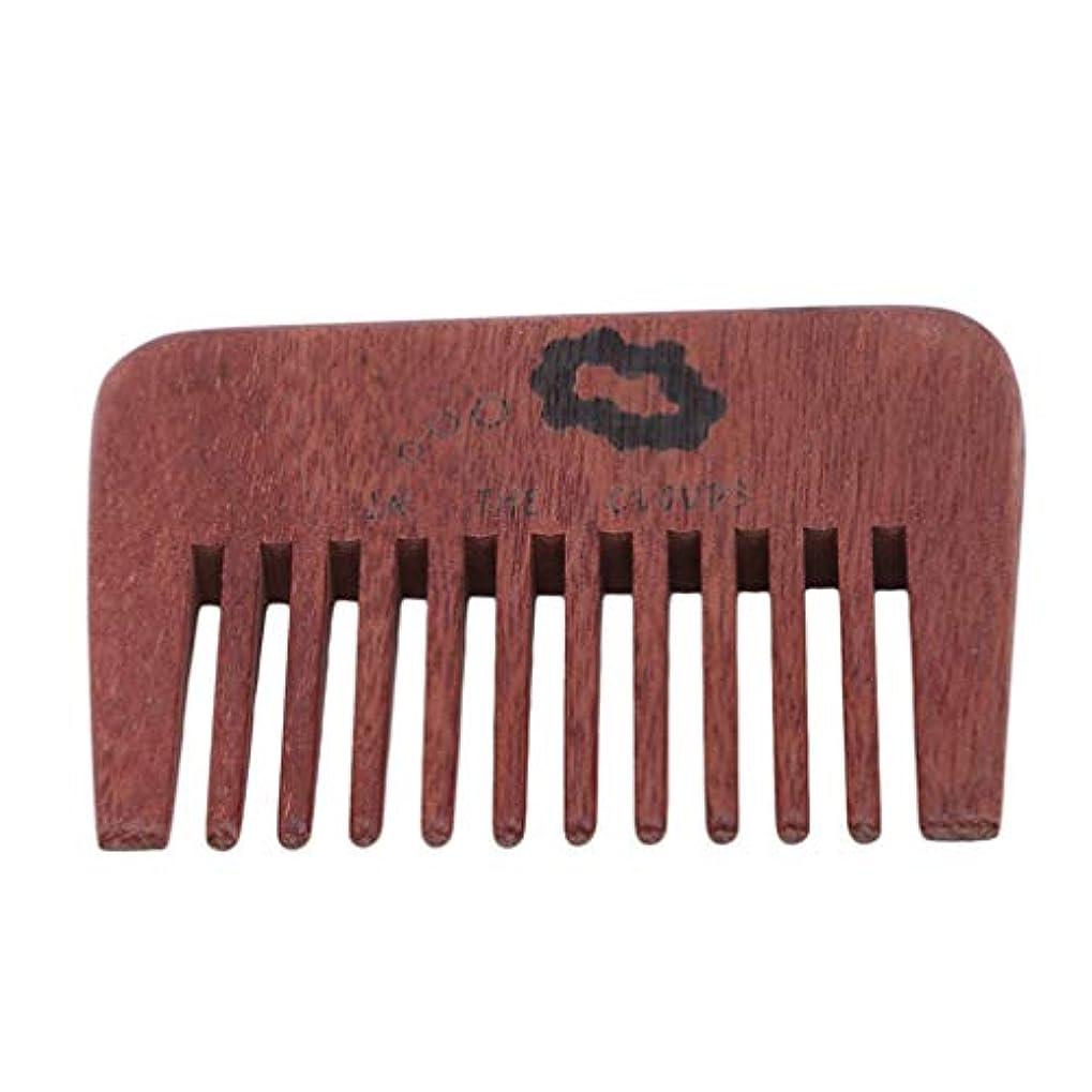 どっちスリーブプールLJSLYJ 天然木の帯電防止マッサージのひげの毛の櫛のブラシ広い歯の櫛のポケットヘアーケア様式用具