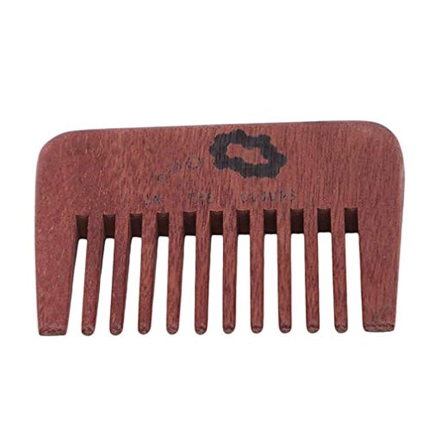 不適当コントロールサイトLJSLYJ 天然木の帯電防止マッサージのひげの毛の櫛のブラシ広い歯の櫛のポケットヘアーケア様式用具