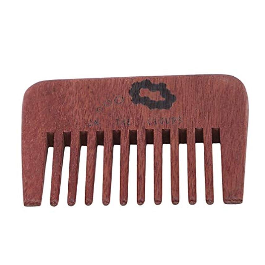LJSLYJ 天然木の帯電防止マッサージのひげの毛の櫛のブラシ広い歯の櫛のポケットヘアーケア様式用具