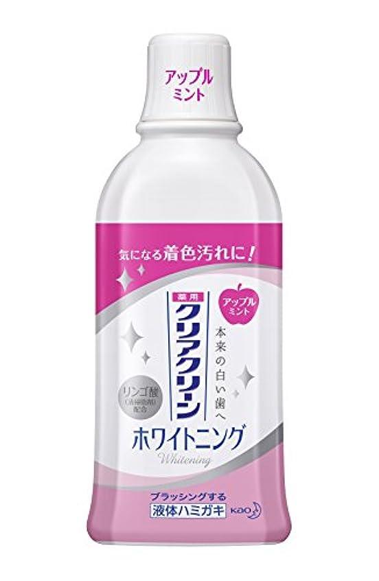 クリアクリーン デンタルリンス ホワイトニング アップルミント 薬用液体ハミガキ 600ml [医薬部外品]