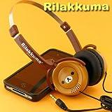 リラックマ♪ステレオヘッドフォン(リラックマ)FR-50901