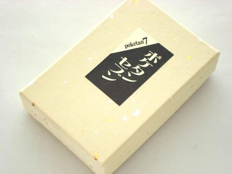 禁輸破滅ラベル大発のお香 ポケタンセブン 【スティック】 7種の香り
