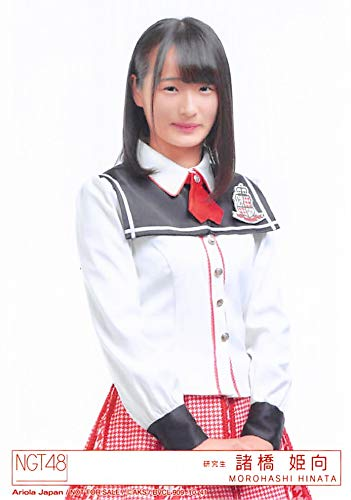 【諸橋姫向】 公式生写真 NGT48 世界の人へ 封入特典 Type-B...