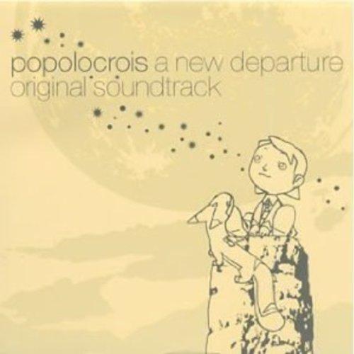 「ポポロクロイス 〜はじまりの冒険〜」オリジナル・サウンドトラック