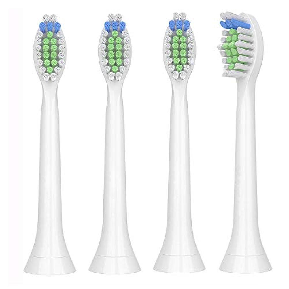 広げる仕事マウス電動歯ブラシ用 替えブラシ ブラシヘッド フィリップス ソニッケアー ダイヤモンドクリーン 対応 4本 (4本)