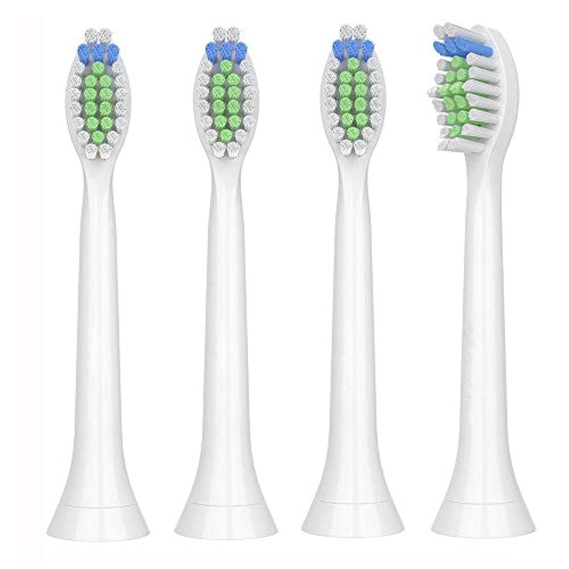 超越する素晴らしい良い多くのオペレーター電動歯ブラシ用 替えブラシ ブラシヘッド フィリップス ソニッケアー ダイヤモンドクリーン 対応 4本 (4本)