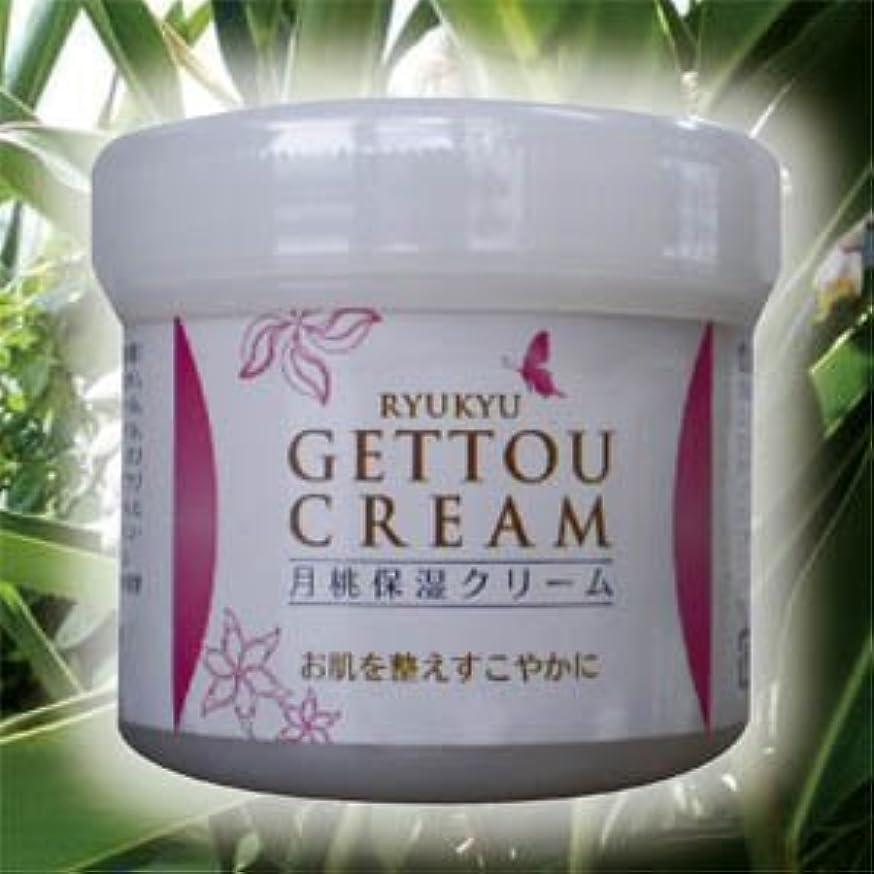 芽繊維異邦人月桃保湿クリーム 10個(1個?100g)
