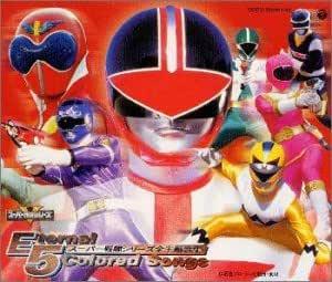 スーパー戦隊シリーズ全主題歌集 ~Eternal 5 Colored Songs