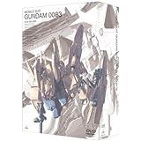機動戦士ガンダム0083 5.1ch DVD-BOX (初回限定生産)
