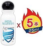 ハンドジェル アルコール洗浄タイプ 日本製 25ml 銀イオン配合 ヒアルロン酸Na配合 ジェル トラベル (5)