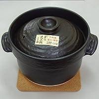 炊飯 ご飯土鍋 3合炊き 二重蓋 コルク鍋敷き付き 大黒 万古焼