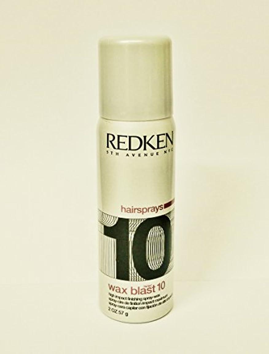消防士ポーズ初期のREDKEN レッドケンワックスブラスト10仕上げスプレーワックス2オンス 2オンス