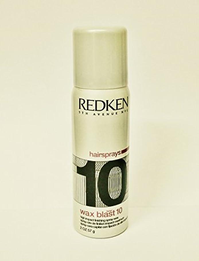 署名正直支出REDKEN レッドケンワックスブラスト10仕上げスプレーワックス2オンス 2オンス