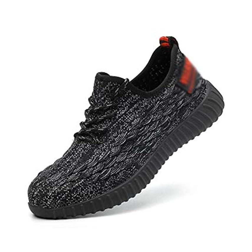 リレー年カンガルーFH 労働安全ブーツ男性アンチスマッシング建設安全靴不滅の安全スニーカースチールトゥキャップ作業靴 (Size : 8US)