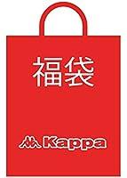 (カッパ)Kappa 【福袋】メンズ5点セット
