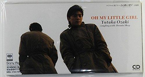「B!TCH/夜の本気ダンス」のMVが超セクシーって本当??歌詞の意味も徹底解釈!収録情報アリの画像