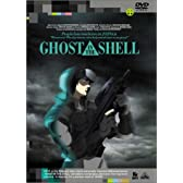 GHOST IN THE SHELL 攻殻機動隊 [DVD]