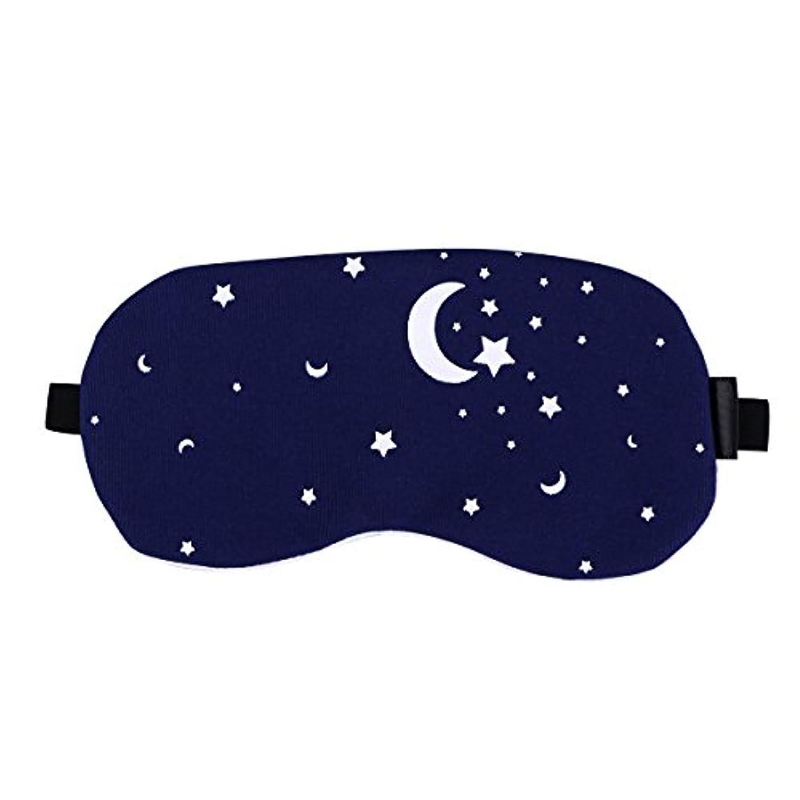 馬力学習者しかしHealifty 男性と女性のための夜の眠りの目のマスクの綿とリネンの睡眠の盲目の睡眠のマスクのアイカバー調節可能なアイシェード(星空)