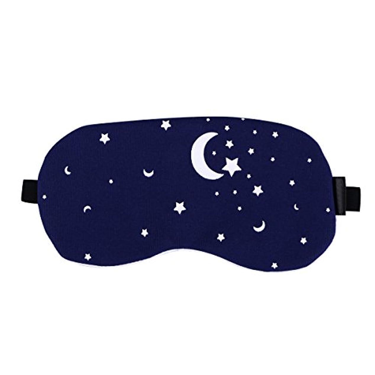 ピューペインティングしがみつくHealifty 男性と女性のための夜の眠りの目のマスクの綿とリネンの睡眠の盲目の睡眠のマスクのアイカバー調節可能なアイシェード(星空)