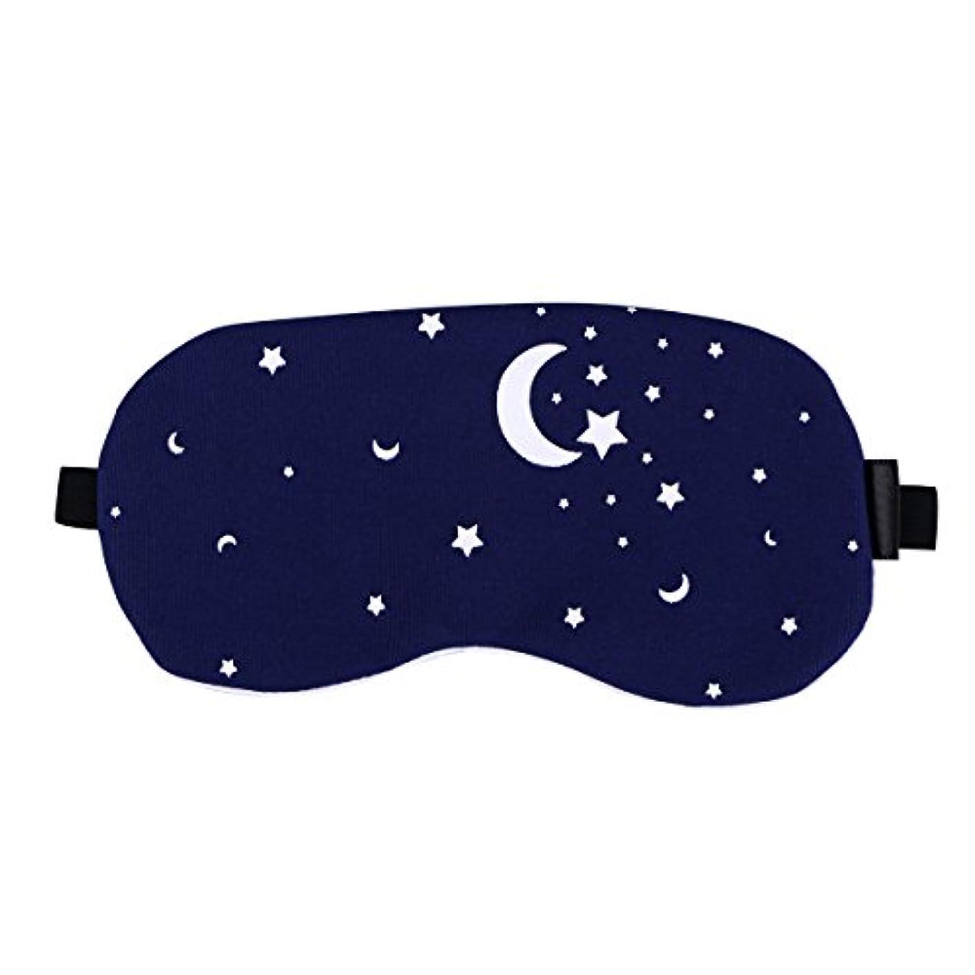 男性ピンチ展望台SUPVOX コットンスリーピングマスクブラインダーパッチ調節可能なストラップアイシャドーコールド/ホットジェル(星空)