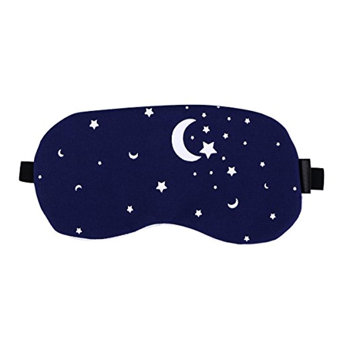 護衛教育学電話に出るHealifty 男性と女性のための夜の眠りの目のマスクの綿とリネンの睡眠の盲目の睡眠のマスクのアイカバー調節可能なアイシェード(星空)