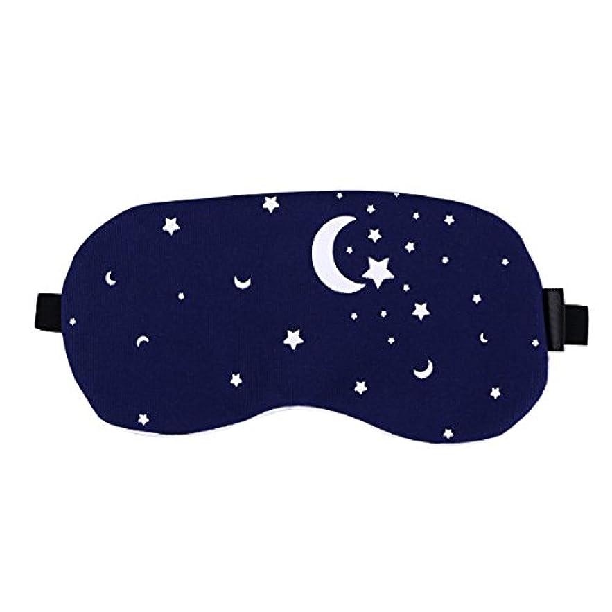 重要カートナイトスポットHealifty 男性と女性のための夜の眠りの目のマスクの綿とリネンの睡眠の盲目の睡眠のマスクのアイカバー調節可能なアイシェード(星空)