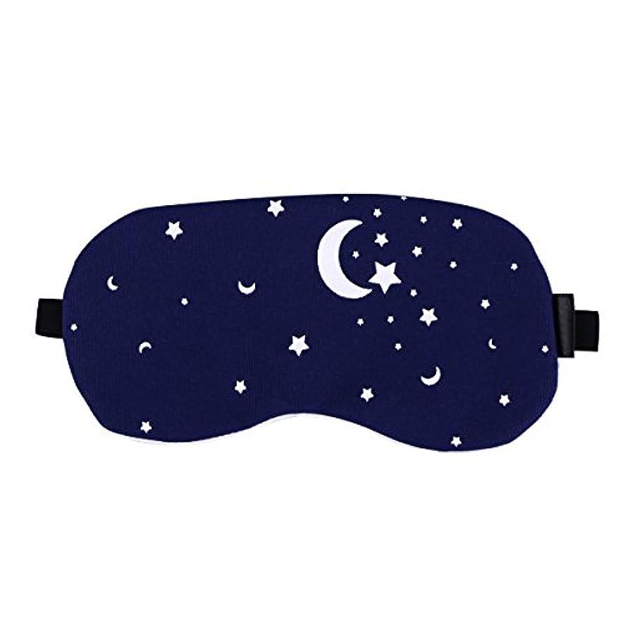 り申し立てる囚人SUPVOX コットンスリーピングマスクブラインダーパッチ調節可能なストラップアイシャドーコールド/ホットジェル(星空)