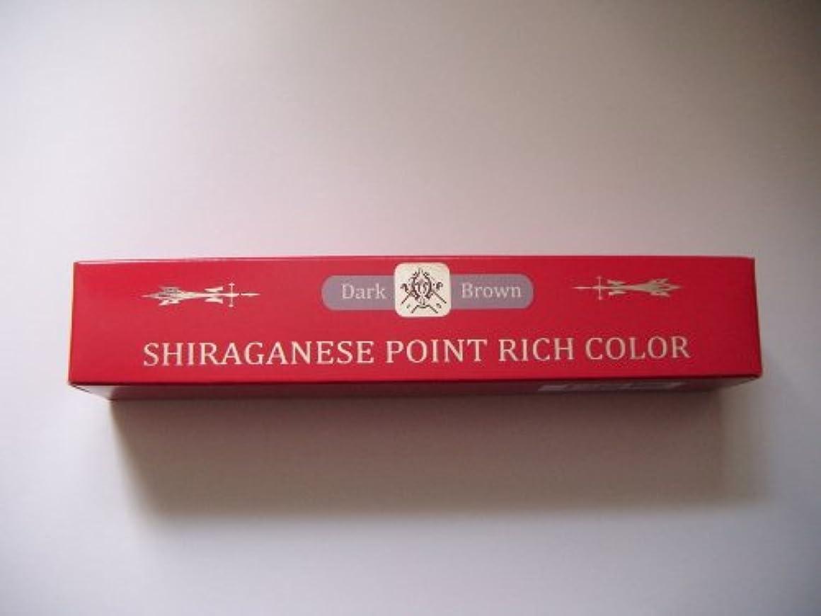 ギャロップ発動機好きであるシラガネーゼ ポイントリッチカラー ダークブラウン