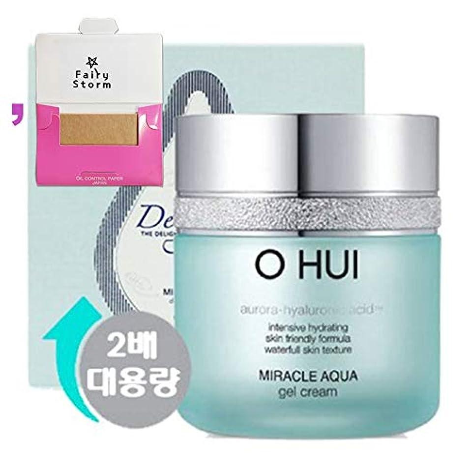 悲惨しばしば強要[オフィ/O HUI]韓国化粧品LG生活健康/Miracle Aqua Gel Cream Special Set/ミラクルアクアゲルクリーム100mlの大容量企画セット+[Sample Gift](海外直送品)
