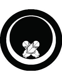 家紋シール 月輪に違い鷹の羽紋 布タイプ 直径40mm 6枚セット NS4-1056