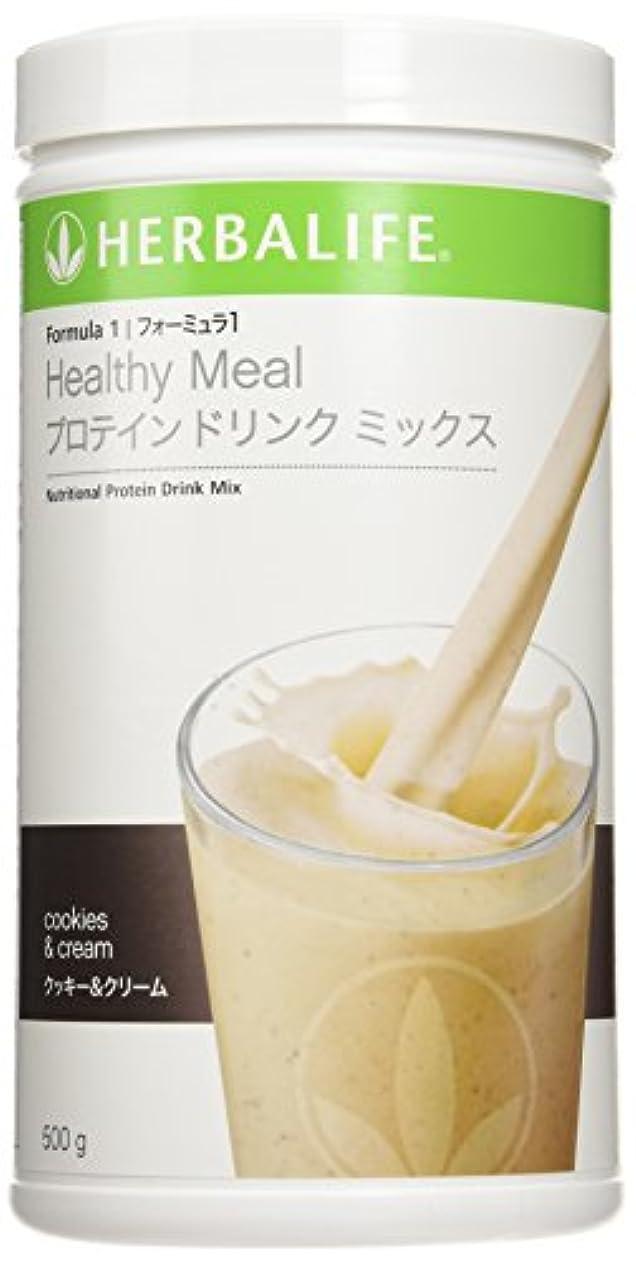 矢マーガレットミッチェル雪ハーバライフ HERBALIFE フォーミュラ1プロテインドリンクミックス- クッキー&クリーム味
