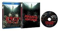 ピラニア リターンズ [Blu-ray]