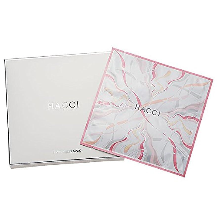 HACCI ハッチ シートマスク 6枚セット