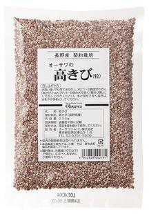 オーサワの丸麦(五分搗き)300g×5袋                JANコード     4932828002613