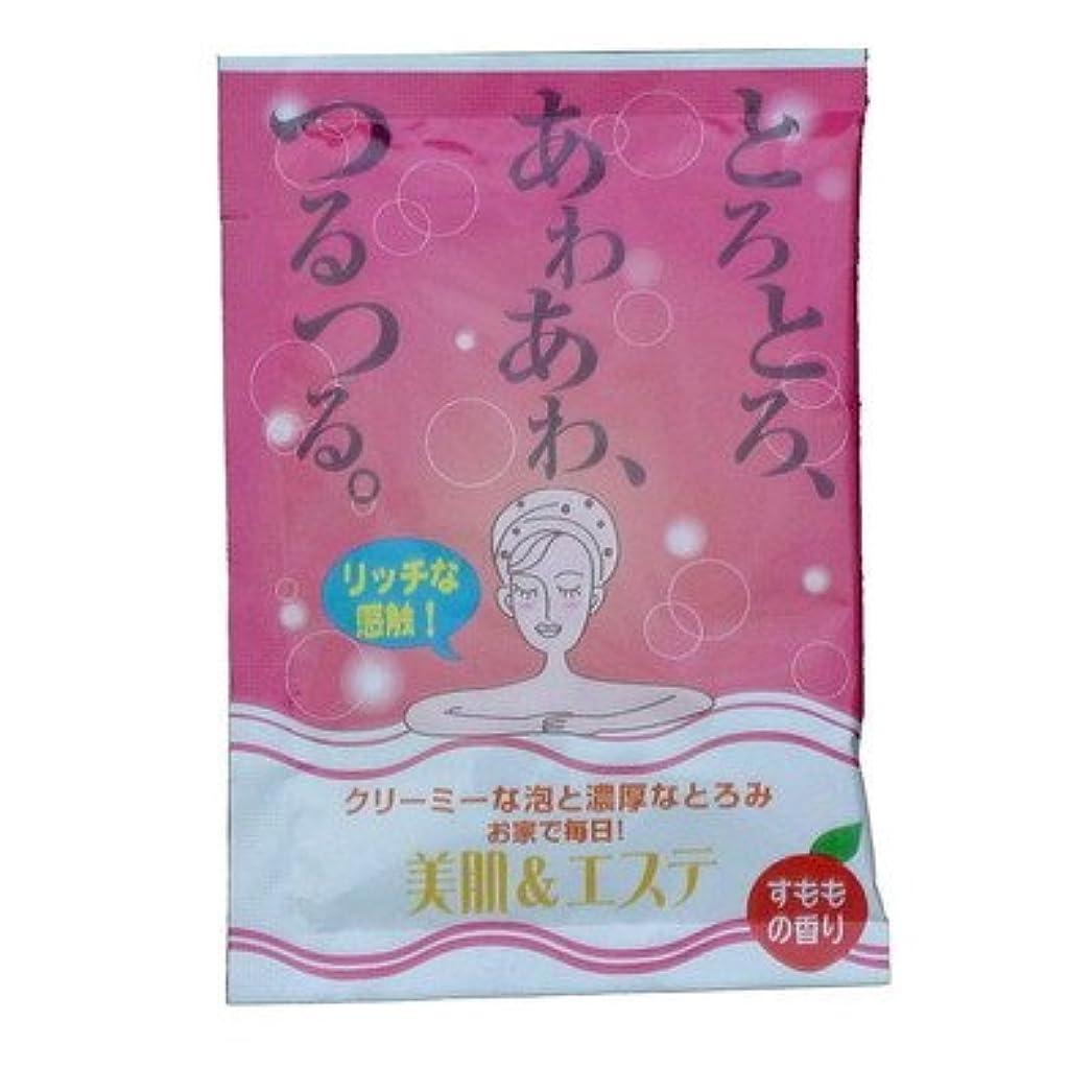 ミルク続ける行商人エステクリーミーバス すももの香り 30g 【3個パック】
