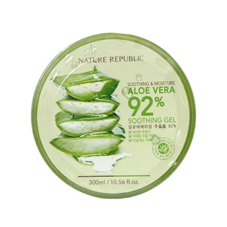 チャンス塗抹視線NATURE REPUBLIC(ネイチャーリパブリック) スージングモイスチャー アロエベラ 92% スージングジェル 300ml