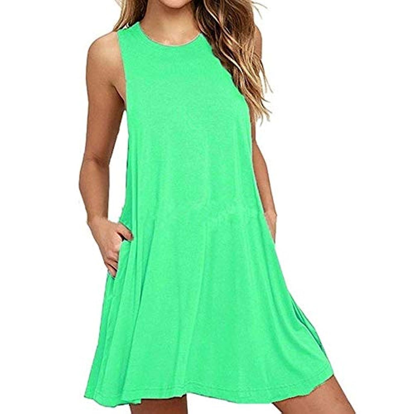緩む姉妹エンジニアMIFAN 人の女性のドレス、プラスサイズのドレス、ノースリーブのドレス、ミニドレス、ホルタードレス、コットンドレス