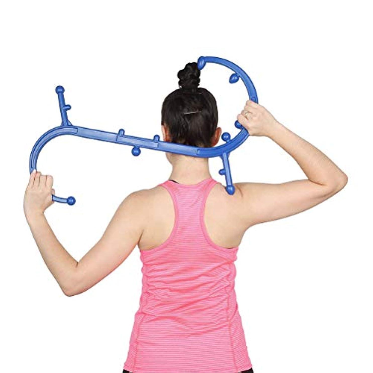 可塑性レスリング一口Quner 指圧代用器 ボディバックバディ ツボ押しグッズ ネックマッサージャー 肩こり解消 Trigger Point Therapy Self Massage (ブルー)