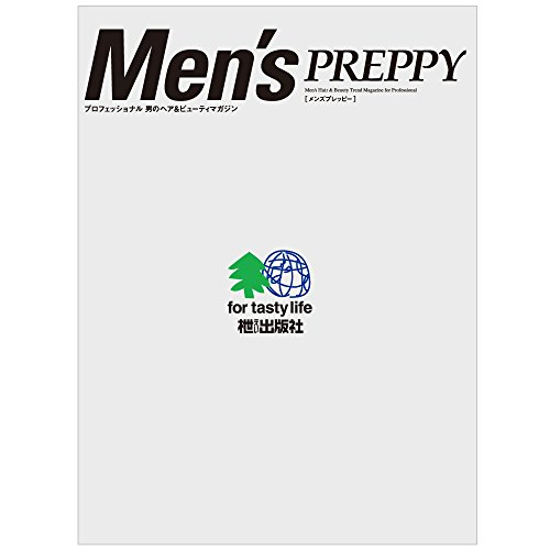 Men's PREPPY (メンズ プレッピー) 2017年 5月号(表紙&インタビュー:三浦翔平)