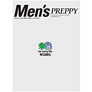 Men's PREPPY (メンズプレッピー)2019年 3月号 COVER&INTERVIEW:北山宏光(Kis-My-Ft2)