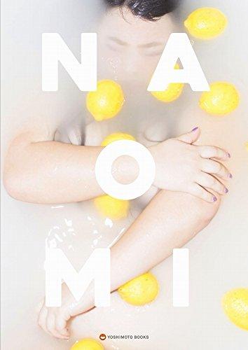 NAOMI (ヨシモトブックス)