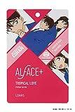ALFACE(オルフェス) 【新一&蘭】トロピカルラブ フェイスパック 22mL×1枚