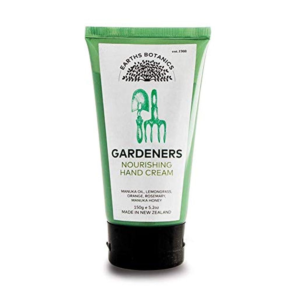 入手します少しエトナ山Earths Botanics GARDENERS(ガーデナーズ) ハンドクリーム 150ml