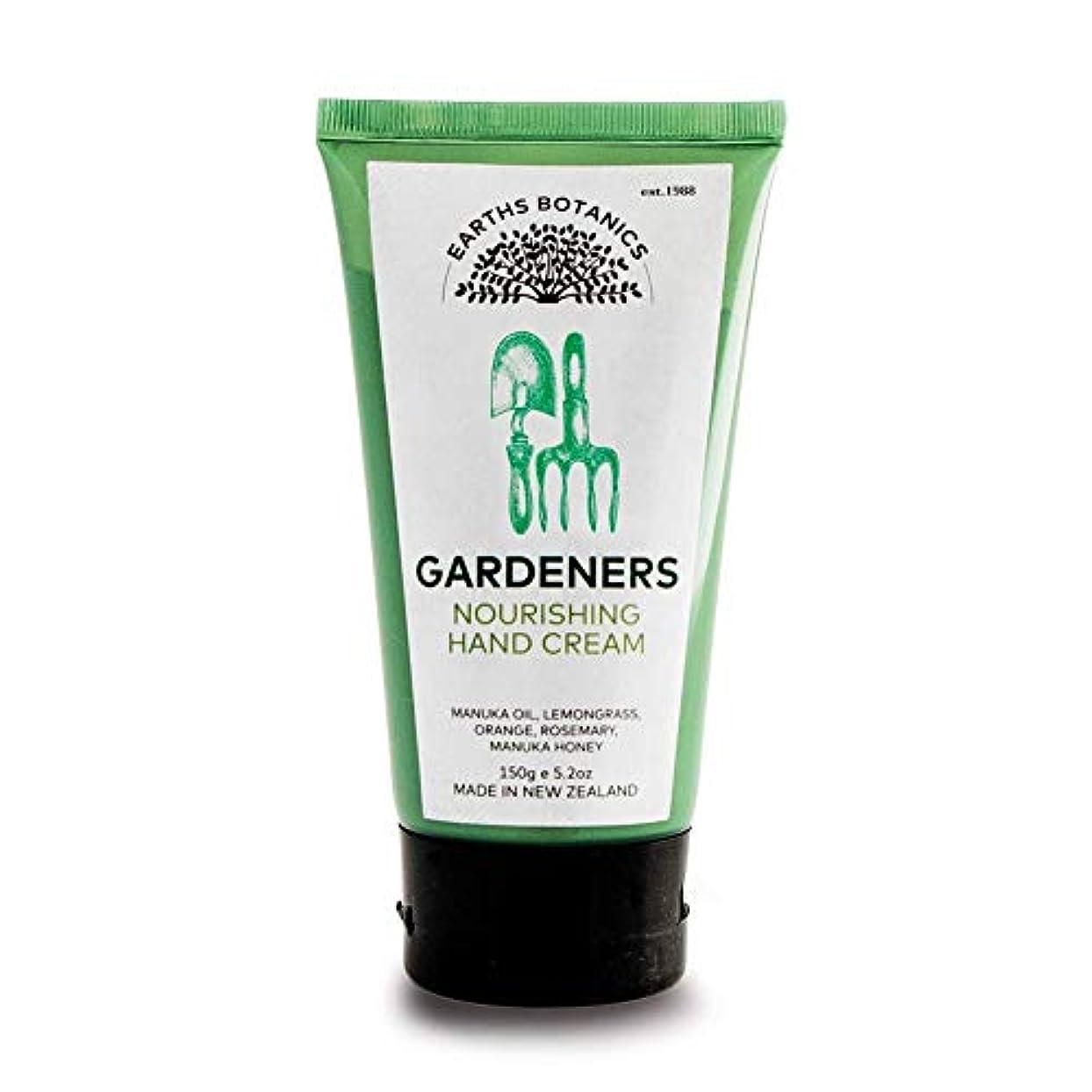 擬人ステープル考えるEarths Botanics GARDENERS(ガーデナーズ) ハンドクリーム 150ml