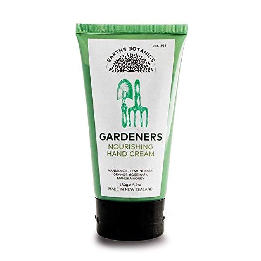 押し下げる抽出有彩色のEarths Botanics GARDENERS(ガーデナーズ) ハンドクリーム 150ml
