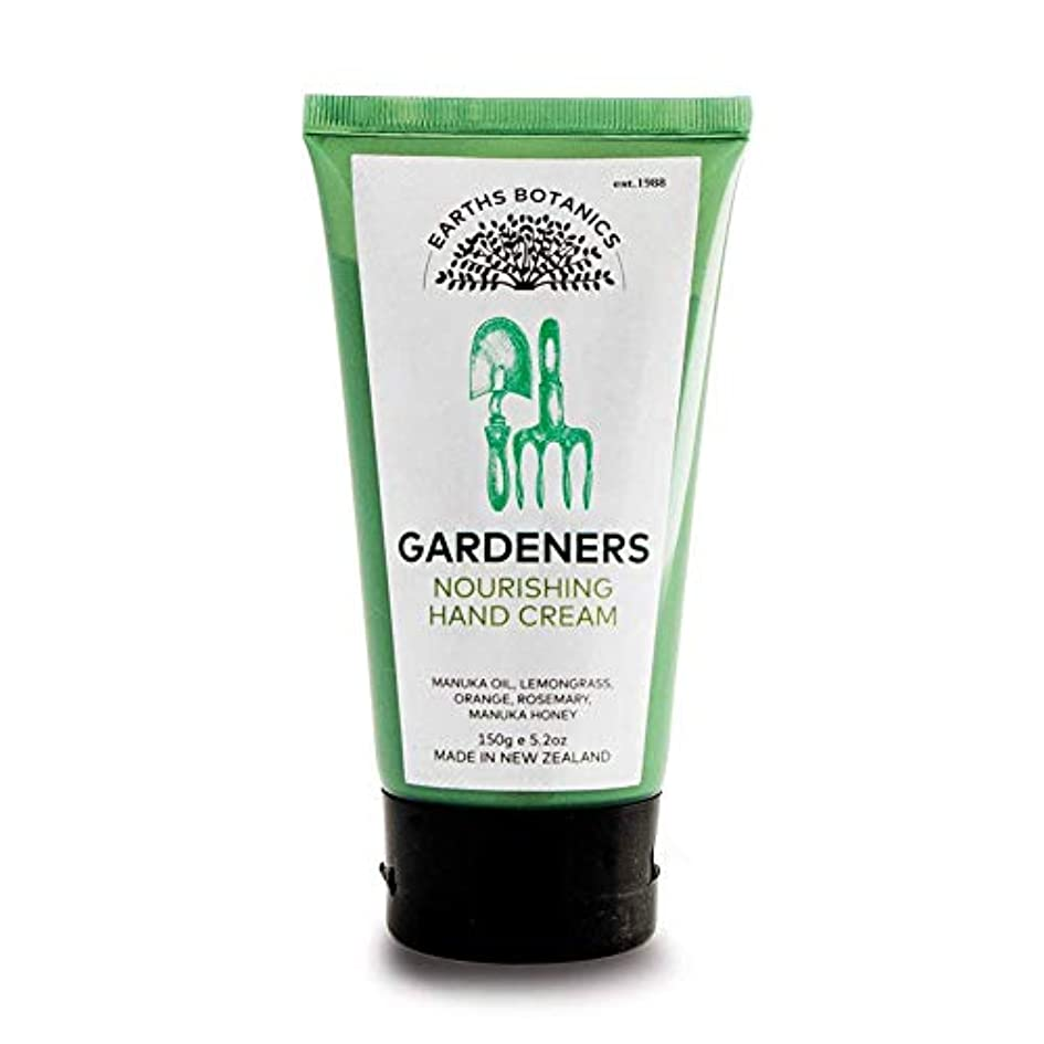 透けて見えるエピソード光沢のあるEarths Botanics GARDENERS(ガーデナーズ) ハンドクリーム 150ml