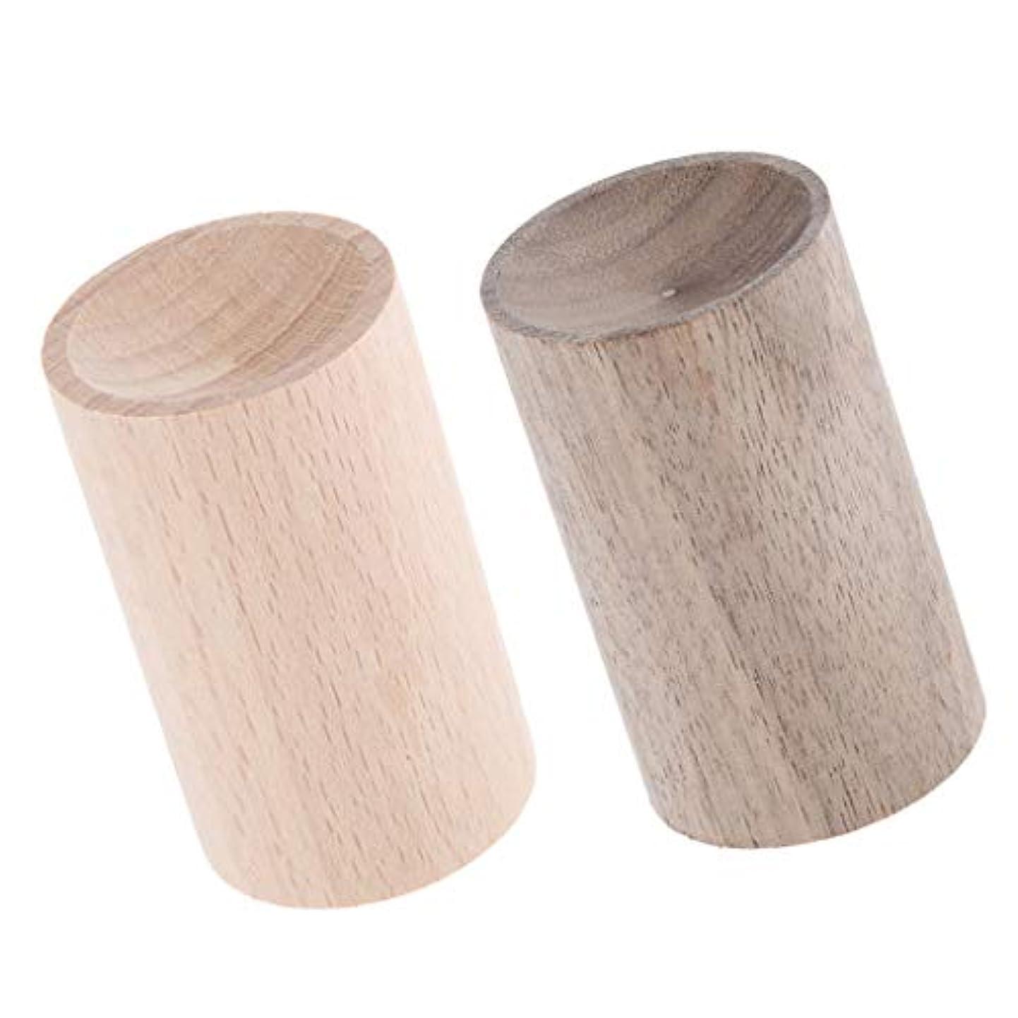 助手ジョージハンブリー刺すエッセンシャルオイルディフューザー 芳香剤 手作り 天然木 車、家、オフィス 贈り物 2個入